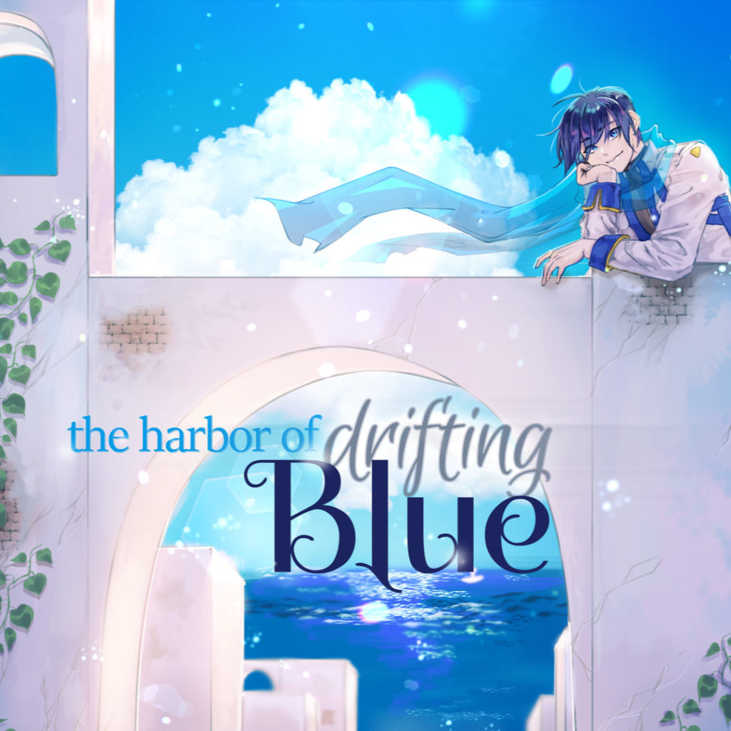 The Harbor of Drifting Blue